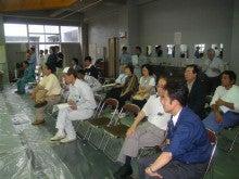 キムラ商工のブログ