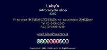 東京★原宿 Luby's(ルビーズ)