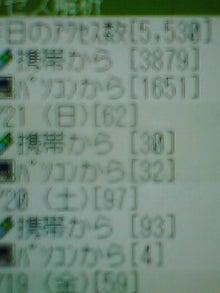 撲滅苦愛-090623_0935~01.jpg