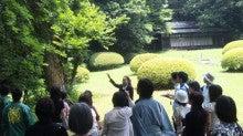 国際文化交流の活動報告-20090620_茶道勉強会03