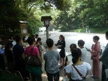 国際文化交流の活動報告-20090620_茶道勉強会01