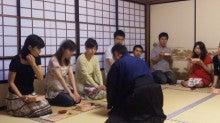 国際文化交流の活動報告-20090620_茶道勉強会17