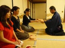 国際文化交流の活動報告-20090620_茶道勉強会14