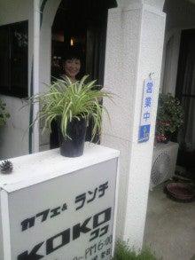 美容室ヘアストーリー/男鹿のブログ-2009062214200001.jpg