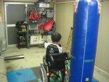 拳闘日記(ペルテス病・闘病日記)/AKIRAの拳に夢を乗せて-車庫