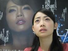 肘井美佳ブログ『りんご☆ライフ』Powered by アメブロ
