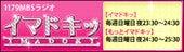 放送作家・勝木友香オフィシャルブログ powered by アメブロ