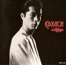 銀座Bar ZEPマスターの独り言-KAVACH