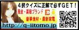 宇佐美あいりのオフィシャルブログ【☆うさぎ小屋★】