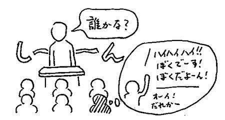 ひまわり日記・親鸞会の講師の一人はこんな人-ボクです!.jpg
