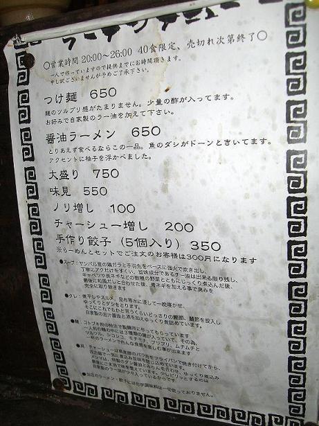 Ryolog(工事中)