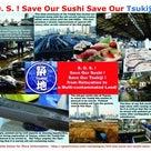 【メモしておきます】 長崎でまたもやアソー総理の非常識発言がありましたの記事より