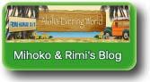 Runners Route Hawaiiのブログ-rimi