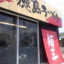 岡山の食文化に触れよ…
