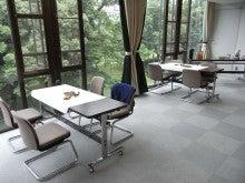 チームビルディング日記-W-Cafe