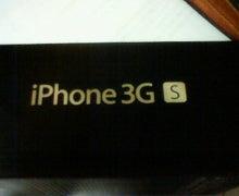ひろのブログ-iPhone3gs