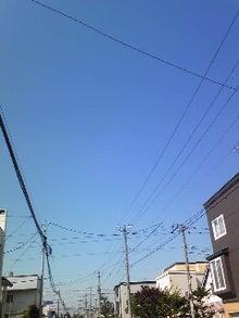 日々是人生-Image043.jpg