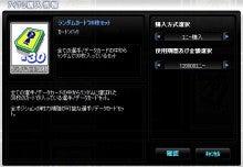 【レジェンドナイン.COM】管理人のレジェンドナイン攻略ブログ-2009年6月カードミックス6-1