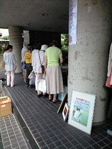ずれずれブログ…湘南で猫と暮らせば…-090627_1339~0001.jpg
