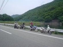 関商会 西宮オフィシャル・ブログ