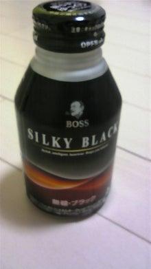akimiblogさんのブログ-090628_000500.jpg