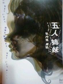 川田希オフィシャルブログ「Sugar & Spice」Powered by Ameba-090628_0209~0002.jpg