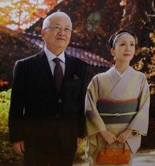 徒然-栃麺坊-安曇野にふさわしい理想の夫婦
