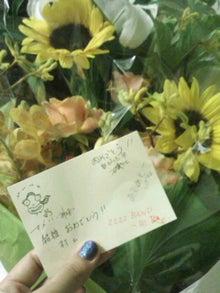 いとうかなこオフィシャルブログ「歌う風来坊 かな太郎日記」Powered by Ameba-SA3E00620001.jpg