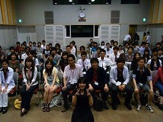 新谷良子オフィシャルblog 「はぴすま☆だいありー♪」 Powered by Ameba-みんなでぱちり☆