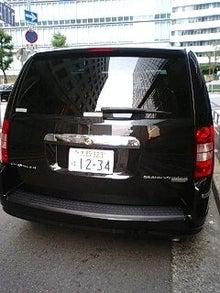 駐車場の数だけ愛してる!JPM日本駐車場メンテナンス株式会社所属ぴとのブログ-4