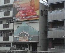"""桜井""""マッハ""""速人オフィシャルブログ Powered by Ameba-200906271507000.jpg"""