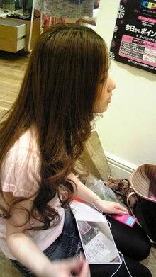 akimiblogさんのブログ-090628_091821.jpg