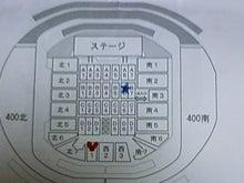 葵と一緒♪-TS3D2410.JPG