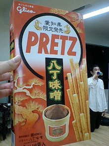 川田希オフィシャルブログ「Sugar & Spice」Powered by Ameba-090629_1141~0001.jpg