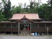 Angelart -大元神社