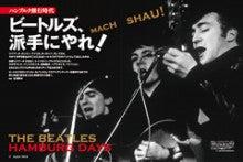 銀座Bar ZEPマスターの独り言-MACH SHAU