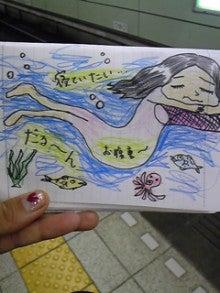 ヨガ・ピラティスインストラクター 美宅玲子のブログ-090630_152319.jpg