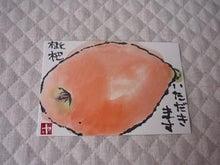 oliveのキルト日記-絵手紙
