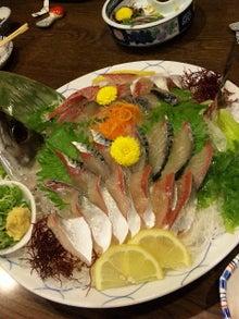 小谷あゆみブログ 「べジアナあゆ☆の野菜畑チャンネル」Powered by Ameba-090630_204707.jpg