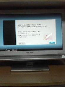 ROCK'N' ROLL DAYS☆ANNEX-200906302046000.jpg
