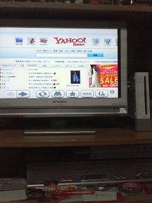 ROCK'N' ROLL DAYS☆ANNEX-200906302109000.jpg