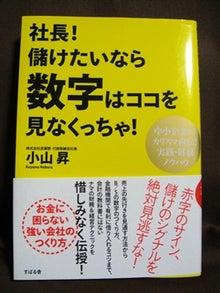 香川でのたうつ菓子屋のブログ-1