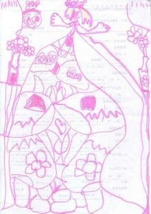 さくらとひでの観察日記 IN 北京-姫と王子