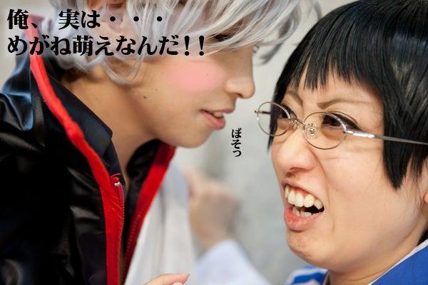 最果てのつぶやき-2009/06/27 キョン風w