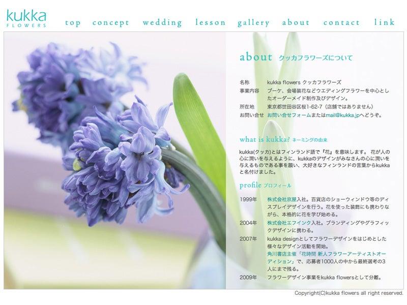 kukkaのデザインな毎日-kukka flowers