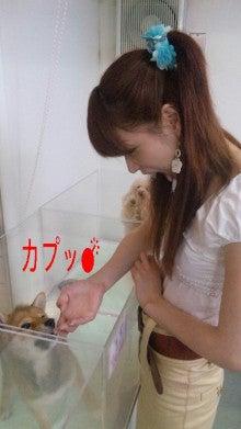 相沢まきオフィシャルブログ ブログの巻 powered by アメブロ-090701_191147_ed.jpg
