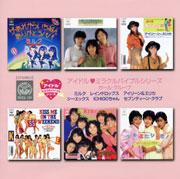 ERIKA~双子ハーフ セレブモデル&MC エイジレス BEAUTY  LIFE!!-cd