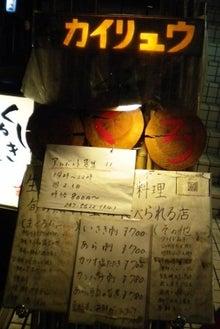 ヨシリンの広島悠々日記