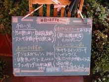静岡おいしいもん!!! 三島グルメツアー-227.menu