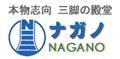 マサーヤン公式ブログ「東京→沖縄リヤカーの旅。」-myspace